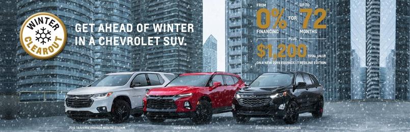 Chevrolet Specials December 2019