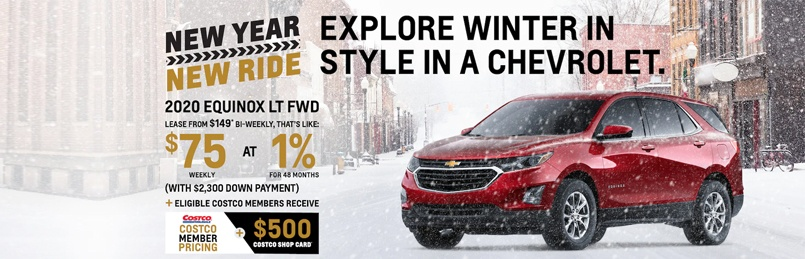 Chevrolet Specials January 2020